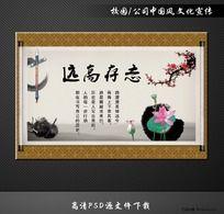 中国风学校展板PSD下载-志存高远