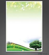 简洁大气 清爽 星光 展板 海报背景设计
