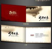 2012新年贺卡 水墨中国风贺卡设计