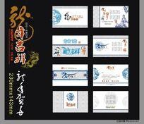 2012龙年贺卡四款