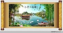 水墨江南风景卷轴画