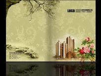 尊贵中国风房地产画册宣传册封面