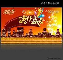 2012龙腾盛世春节商场促销海报设计