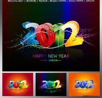 2012新年素材艺术字体设计