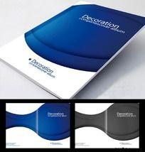 简洁大气 画册 画册封面 封面设计