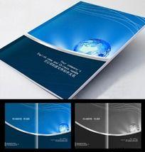精美大气 画册 画册封面 科技画册PSD