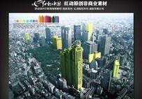 彩色铅笔画笔广告设计