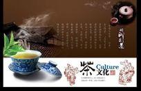 古色古香茶文化广告