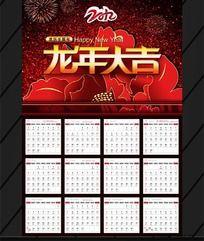 2012龙年大吉挂历设计源文件