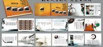 中国风 经典纪念册设计