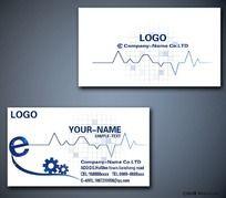 IT 电子行业名片PSD模版下载