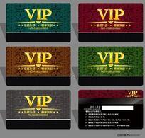 高档花纹底纹VIP会员卡