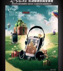 音乐手机广告素材