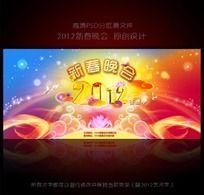 2012龙年春节联欢晚会舞台背景图源文件