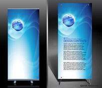 蓝色科技X展架设计 易拉宝设计