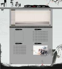 个人主页(PNG格式)