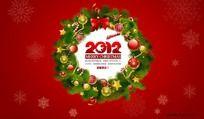 2012圣诞节祝福图片