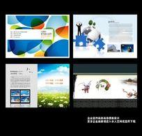 画册设计 企业画册 科技画册