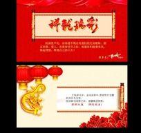 2012龍年賀卡設計 新年PPT賀卡制作 電子賀卡下載(跟Flash一樣)