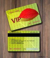 华丽商场超市VIP会员卡设计