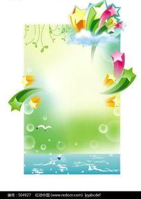 春天商场促销海报模版底图造形牌