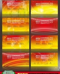 红色科技会议展板背景图