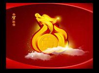 龙年 2012节日素材