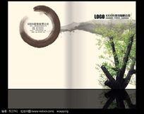 水墨中国风画册封面设计下载