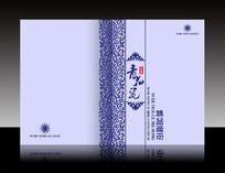个性青花瓷花纹封面设计素材