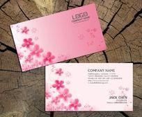 粉红花朵名片