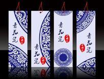 青花瓷书签设计模板下载 书签设计