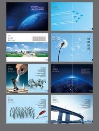 企业样本画册宣传册