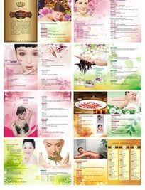 美容院宣传画册设计模板