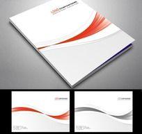 高档简洁画册封面设计