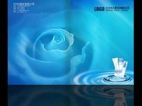 高贵蓝色化妆品女性用品画册封面