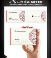 古典红色花纹名片