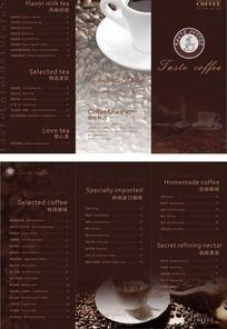 taste coffee三折页设计