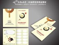 中国风菜馆通用客户卡