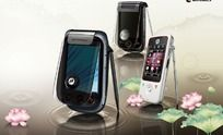 MOTO手機廣告宣傳單PSD分層素材