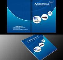企业产品画册封面PSD