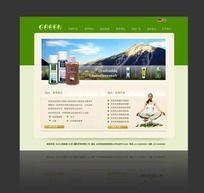 保健品企业网站原创(首页)设计稿