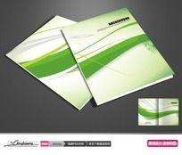 绿色环保线条封面模板下载