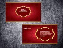 中式简洁名片