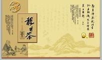 龙井茶包装封面PSD