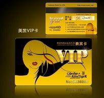 金色美容美发会员卡设计