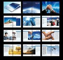 企业画册设计一整套公司宣传画册模板设计psd源文件