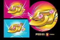 51劳动节 pop海报 圆形贴广告设计