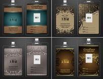 多款欧式风格员工胸卡设计