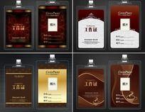 多款高档奢华员工胸卡设计