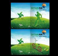 绿色低碳生活画册封面PSD